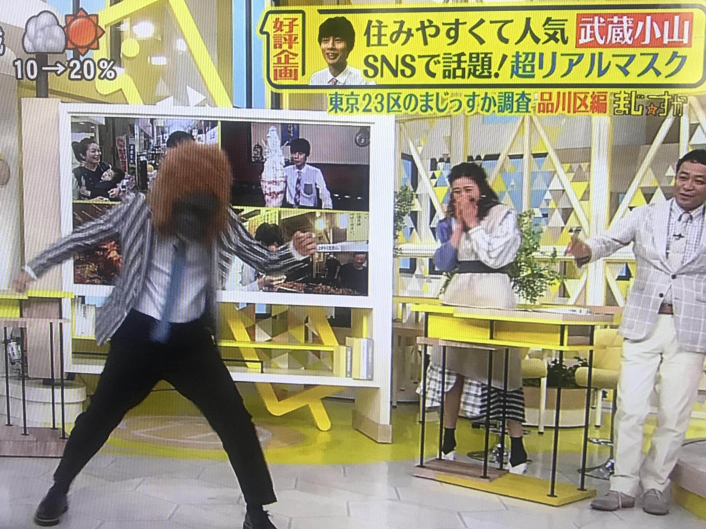 日本テレビ『シューイチ マジっすか』様